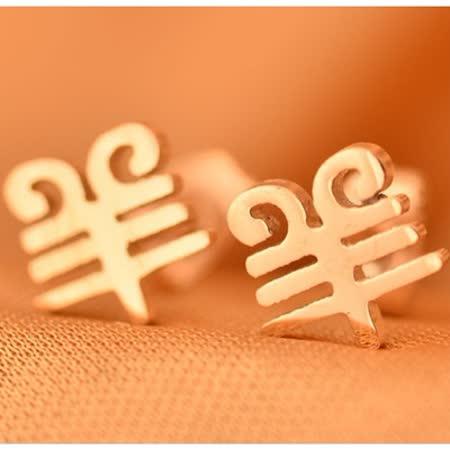 【米蘭精品】玫瑰金耳環 純銀耳飾-十二生肖羊字精選母親節生日情人節禮物女飾品71at53