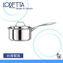 《掌廚 LORETTA》歐系導磁 18cm七層單柄湯鍋附蓋(KL-18S)
