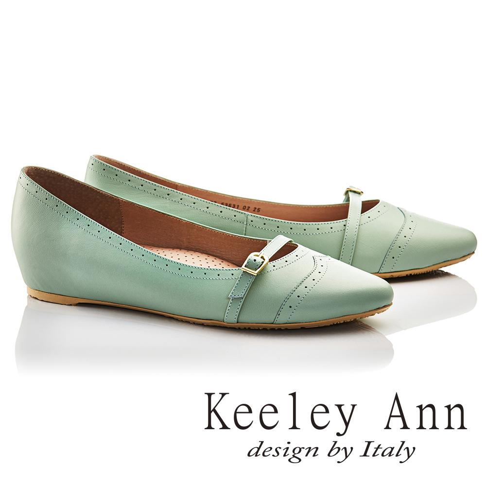 Keeley Ann氣質百搭~布洛克花紋皮環裝飾OL全真皮微內增高尖頭鞋 綠色735363