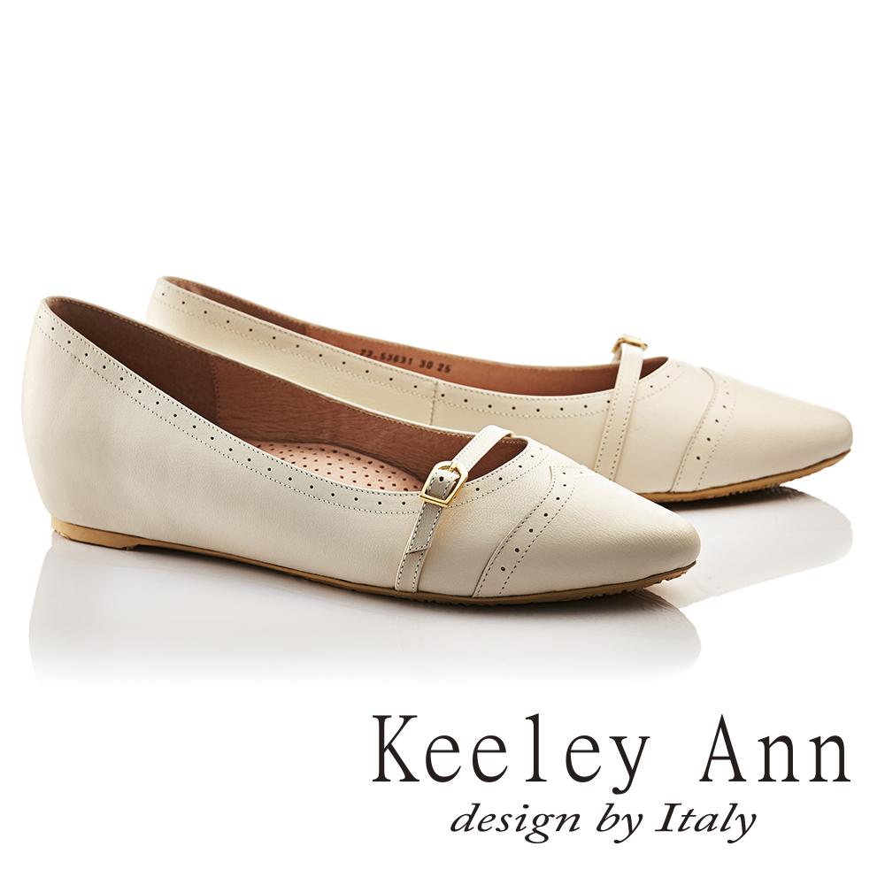 Keeley Ann氣質百搭~布洛克花紋皮環裝飾OL全真皮微內增高尖頭鞋 米色735363