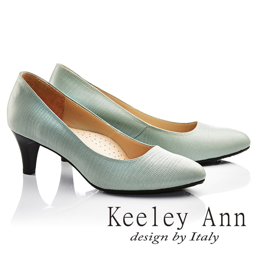 Keeley Ann極簡步調~素面 壓紋OL全真皮中跟鞋 綠色735373202