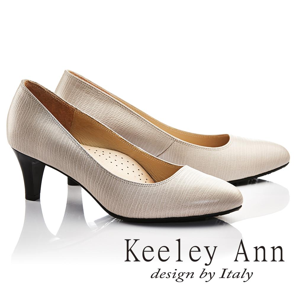 Keeley Ann極簡步調~素面 壓紋OL全真皮中跟鞋 粉紅色735373256