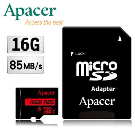 會招-Apacer宇瞻 16GB MicroSDHC UHS-I Class10記憶卡(85MB/s)