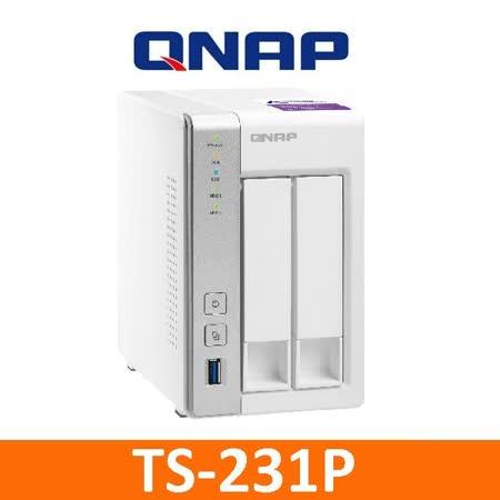 QNAP TS-231P 網路儲存伺服器