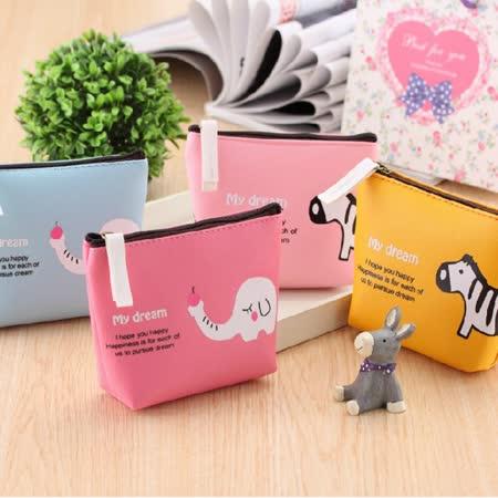 香草花園 甜心派對 韓版大容量可愛動物零錢包 零錢袋 文具袋