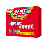 J-SKITTLES彩虹糖澎湃好運盒297g