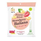 WEL.B香蕉草莓乾22g
