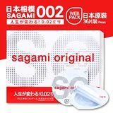 相模Sagami 002超激薄衛生套 36入