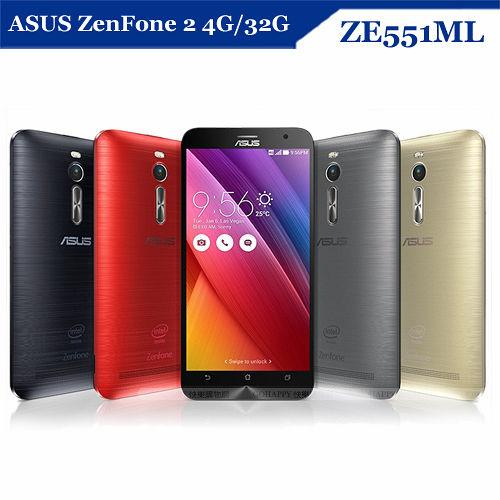 ASUS ZenFone2 ZE551ML Z3580 4G/64G 5.5吋 LTE -贈專用皮套+9H鋼保+手機支架+韓版包+奈米噴劑