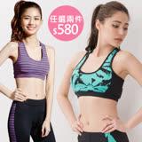 TOP GIRL 運動短背心 任選兩件$580