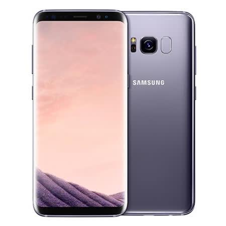 Samsung GALAXY S8 5.8 吋八核心(4/64G)智慧型手機 4G LTE -買就送藍芽酒測器(市價:$3680)