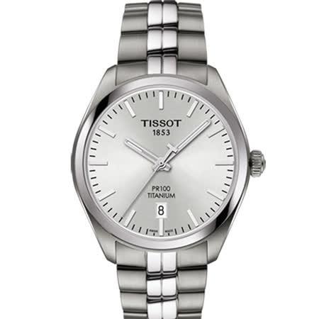TISSOT 天梭PR 100 TITANIUM 簡約時尚 鈦 男士石英腕錶/39mm/T1014104403100