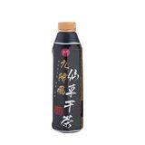★買一送一★宥青仙草干茶350ml*3     ..