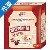 J-ICE比菲多蘋果口味 80G*5入