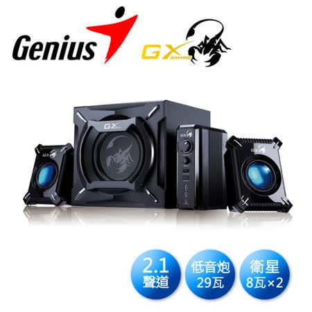 活動-Genius昆盈 GX GAMING SW G2.1 2000冷冽攝蠍重低音喇叭組