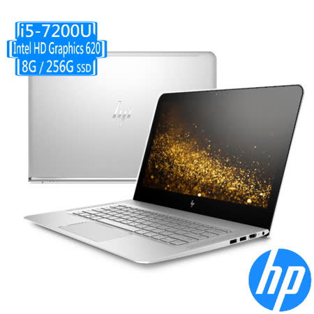 HP ENVY 13-ab049TU  13吋FHD /i5-7200U/8G/256G SSD/W10/FHD 輕薄筆電