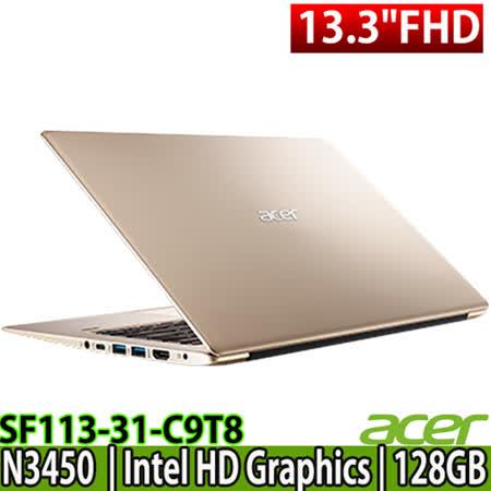 Acer Swift1 SF113-31-C9T8 13.3吋FHD/N3450四核/4G/128G SSD/Win10 輕薄筆電(金)-送三合一清潔組/鍵盤膜/滑鼠墊/64G隨身碟