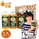 【橘寶】頂級精華橘寶超濃縮多功能洗淨劑(300ml×3入盒裝)含專用噴頭x1 陳月卿推薦 清潔劑 安心使用