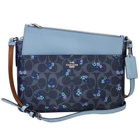 COACH花紋附收納袋方扁斜背包(藍色logo/淺藍邊)