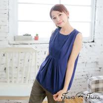【Tiara Tiara】激安 壓摺紋無袖素色背心(深藍)