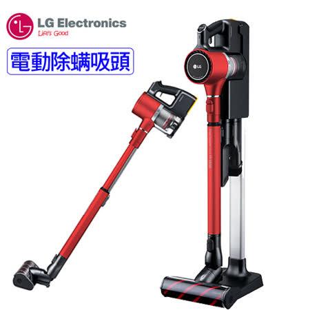 LG CordZero™ A9無線吸塵器 (時尚紅)