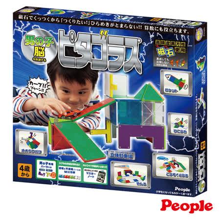 《 People 》男孩的華達哥拉斯磁性積木組合 ( 4歲 )