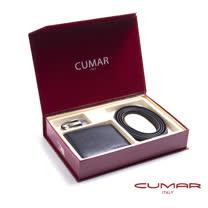 CUMAR 皮帶皮夾禮盒組 0596-169-01-13