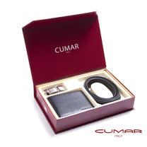 CUMAR 皮帶皮夾禮盒組 0596-169-01-6