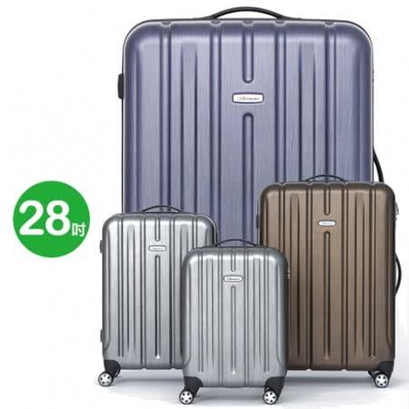 【EMINENT雅仕】28吋 輕量PC旅行箱 拉絲金屬風行李箱(任選一色KF21)