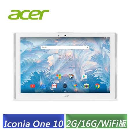 ACER Iconia One 10 B3-A40 10.1吋 (MT8167/2G/16G/WiFi版) 白色-【送10吋保護套】