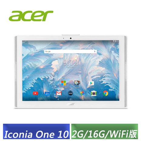 ACER Iconia One 10 B3-A40 10.1吋 (MT8167/2G/16G/WiFi版) 白色-【送專用皮套+螢幕保護貼】