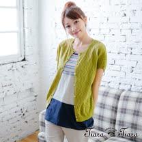 【Tiara Tiara】激安 素色橫紋底排釦棉質罩衫外套(藍)