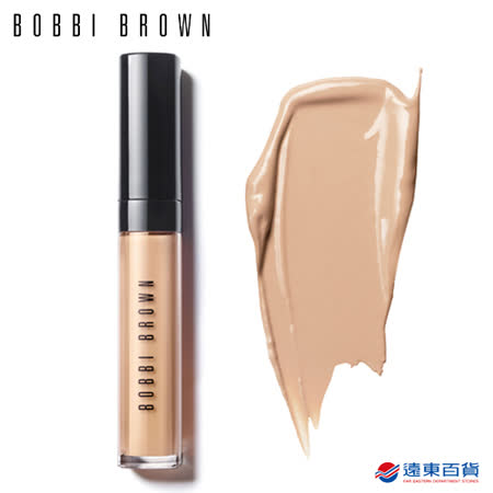 BOBBI BROWN 芭比波朗 一抹完美遮瑕筆