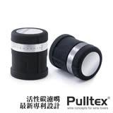 [Pulltex] 獨家專利設計-AntiOx抗氧化保存蓋 (黑)