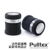 西班牙Pulltex<br/>AntiOx抗氧化保存蓋