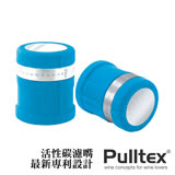 [Pulltex] 獨家專利設計-AntiOx抗氧化保存蓋 (藍)