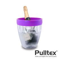 [Pulltex] 透亮彩環冰桶-葡萄紫