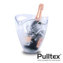 [Pulltex] 冰桶-霧光透