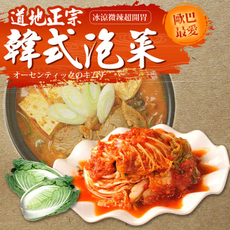【台北濱江】正宗韓式泡菜3罐(600g/罐)