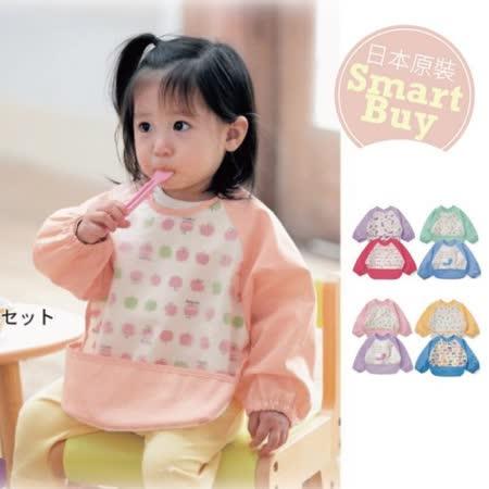 Double Love母嬰同室 日本千趣會加大雙層兒童防水反穿衣 (大尺寸1-3Y)【JC0027】