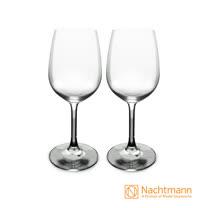 【德國Nachtmann】Tavola白酒杯(2入)