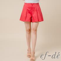 【ef-de】激安 清涼一夏素色百摺短褲裙(紅/粉/藍)
