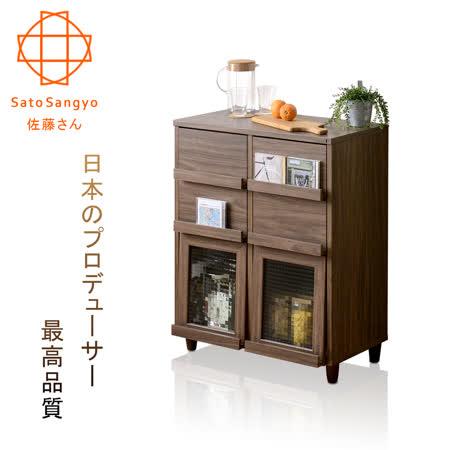 【Sato】NEFLAS時間旅人四抽二門收納書櫃‧幅75cm