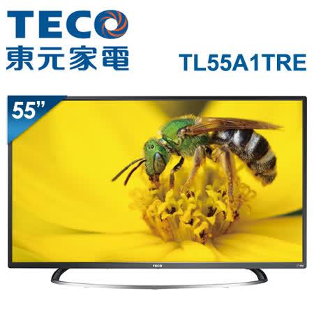 TECO東元 55吋 IPS+DTS水燦光液晶顯示器+視訊盒(TL55A1TRE)送基本安裝