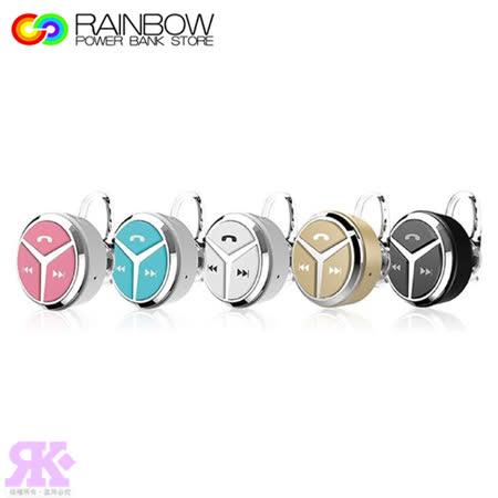 Rainbow Q5 迷你藍芽耳機