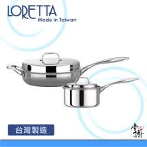 《掌廚 LORETTA》歐系導磁七層 特惠組(KL-28F+KL-18S)