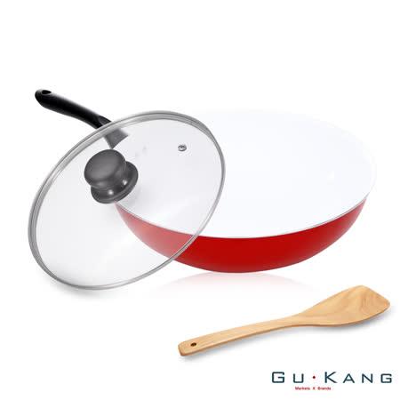【固鋼】固鋼白陶瓷不沾炒鍋三件組(含蓋、木鏟)