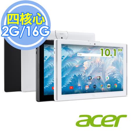 Acer 宏碁 Iconia One 10 16GB WIFI版 (B3-A40) 10.1吋 四核心平板電腦