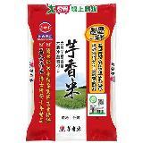 三好米履歷一等芋香米2.2kg