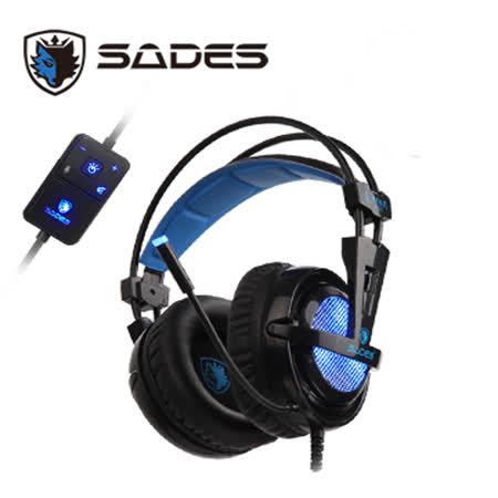 SADES 賽德斯 Locust plus 狼蝗 RGB電競耳麥 7.1 (USB)